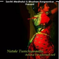 Natale Tumchyasaathi - behind the adorned veil