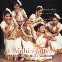 Dances of India : Mohiniyattam