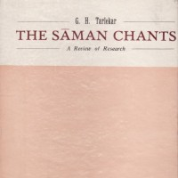 The Saman Chants