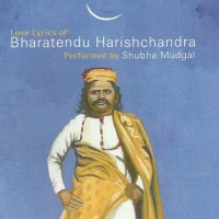 Love Lyrics of Bharatendu Harishchandra