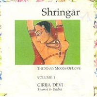 Shringar Volume 1